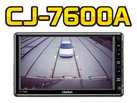 トラック王国のバックカメラ通販