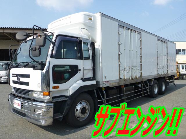 中古冷凍車(冷蔵車)大型(10t...
