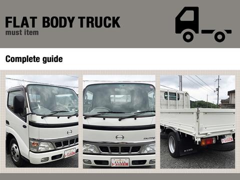 【関連記事】2tトラックへのトラックシートのかけ方!