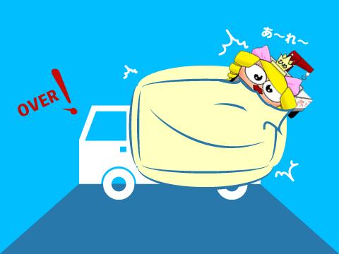 【関連記事】トラックの過積載、事故の責任は?