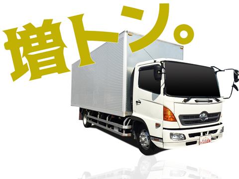 増トントラック