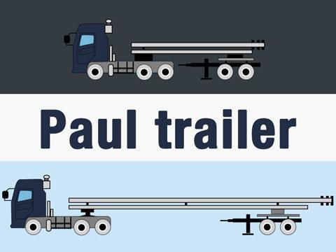 ポールトレーラー
