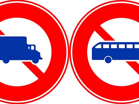 【関連記事】大型貨物自動車のアレコレ!標識や通行許可、法定速度の知識集