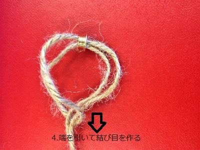 ロープ4.2