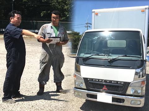 【体験記事】中古トラック選びに迷ったらチェック