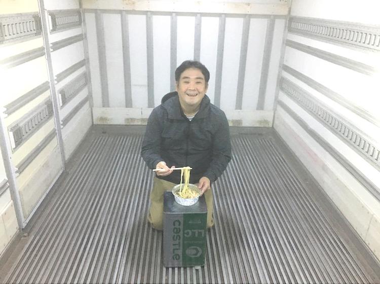 冷凍車のうどん美味
