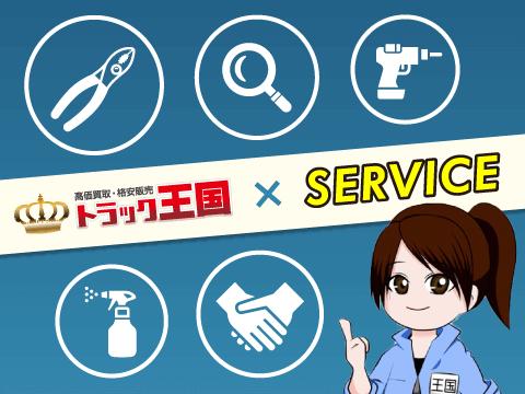 sesrvice_logo